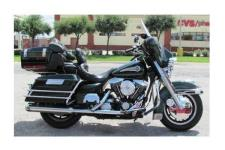 Used Harley Motorcycle Parts, Harley Salvage Parts, Used