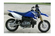 used yamaha motorcycle parts yamaha motorcycle salvage yard used rh usedmotorcyclesalvage com